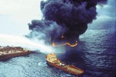 Тушение пожаров на водном транспорте реферат 7488